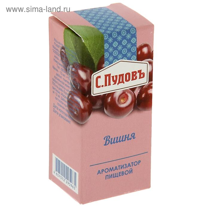 Ароматизатор Вишня 10 гр. С.Пудовъ