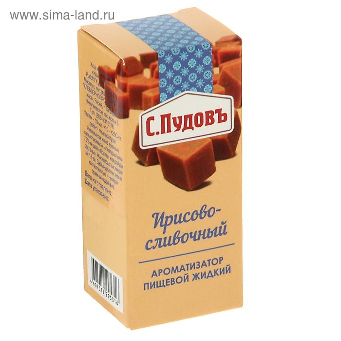 Ароматизатор Ирисово-сливочный 10 гр. С.Пудовъ