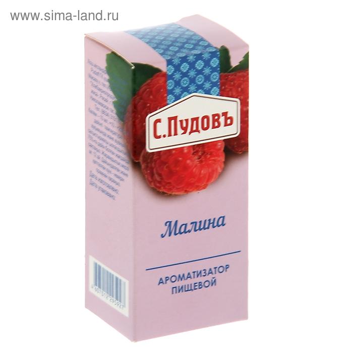 Ароматизатор Малина 10 гр. С.Пудовъ