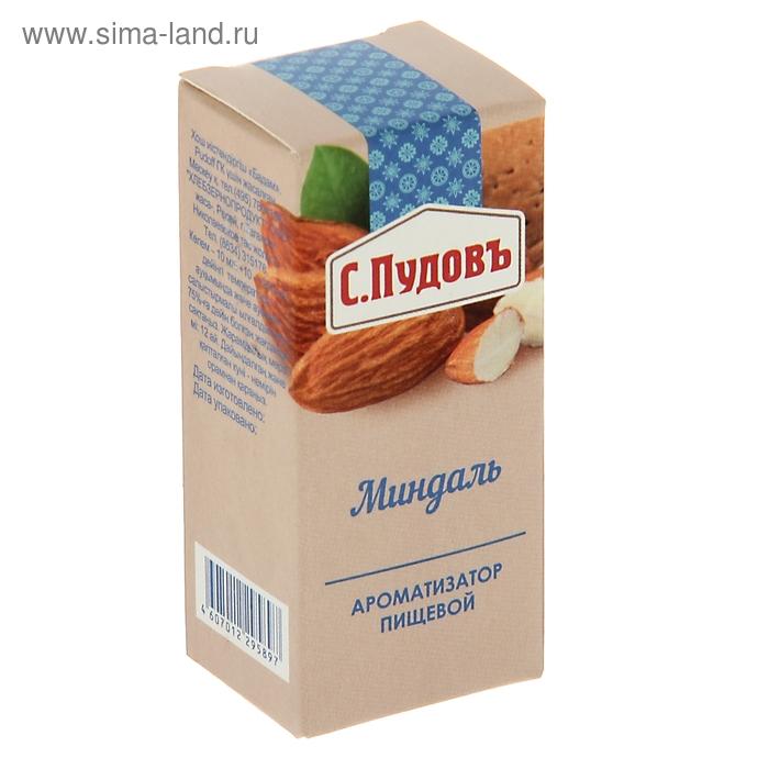 Ароматизатор Миндаль 10 гр. С.Пудовъ