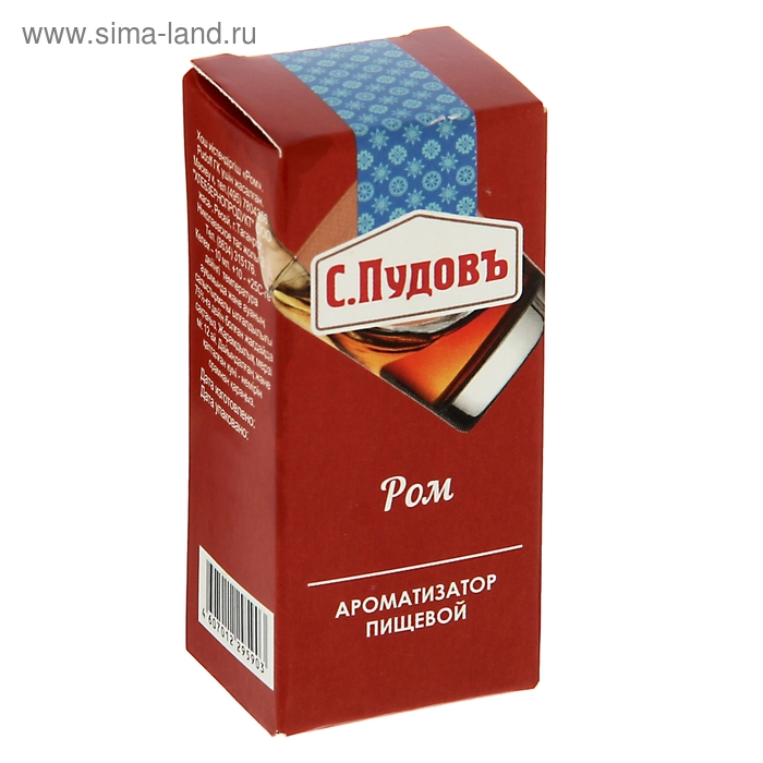 Ароматизатор Ром 10 гр. С.Пудовъ