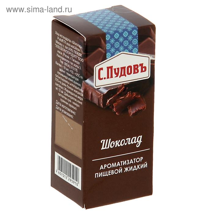 Ароматизатор Шоколад 10 гр. С.Пудовъ