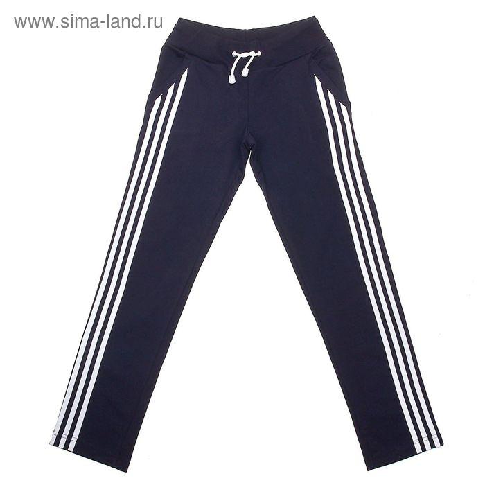 Брюки спортивные для девочки, рост 158-164 см, цвет тёмно-синий (арт. БЛС2С_П)