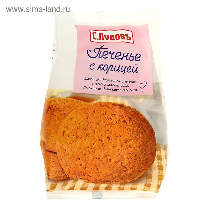 Мучная смесь Печенье с корицей 400 гр. С.Пудовъ