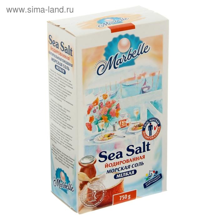 Соль морская Marbelle мелкая (помол №0) йодированная 750 гр. Пудофф