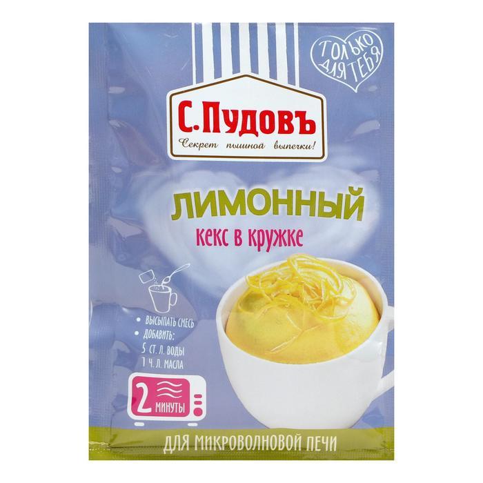 Мучная смесь Кекс в кружке Лимонный 70 гр. С.Пудовъ