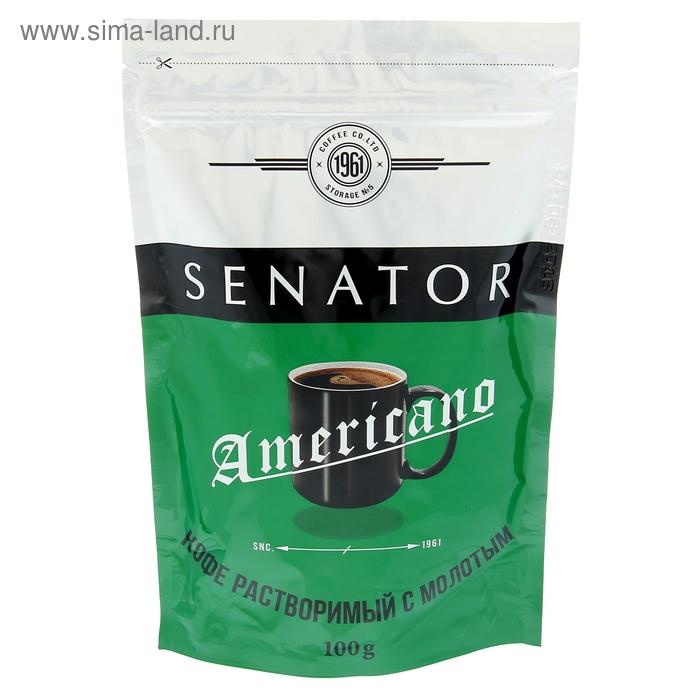 Кофе СЕНАТОР Американо сублимированый с добавлением натурального молотого кофе м.у. 100 гр.   154351