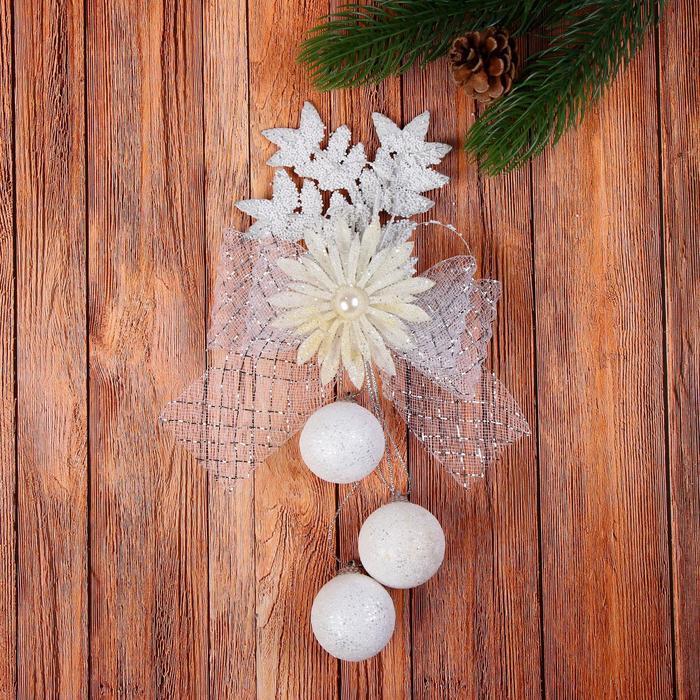 """Украшение новогоднее """"Цветок с рифлеными шарами"""" белый 14*26 см"""