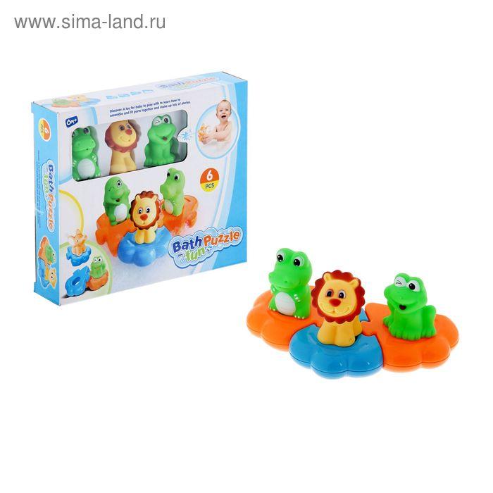 Набор игрушек для купания «Островок», 6 элементов