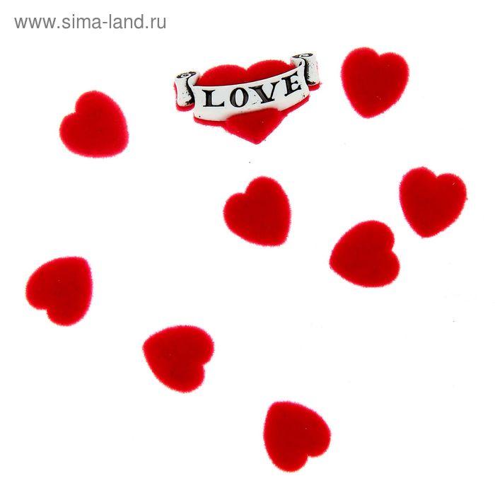 """Декор для творчества """"Сердечки love"""", 9 шт."""