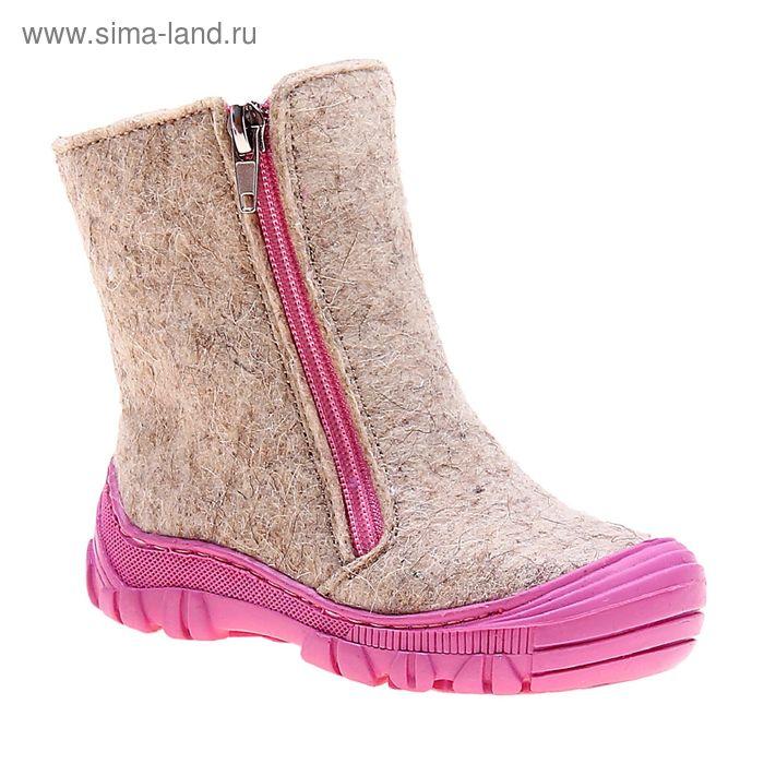 """Валенки """"Фома"""", размер 22, цвет розовый, войлок, шерсть (арт. 16611*)"""