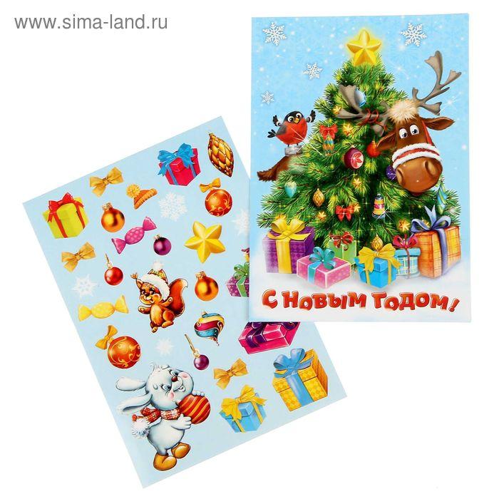 """Открытка подарочная с декоративными наклейками """"Новогодняя ёлочка"""", 12 х17 см"""