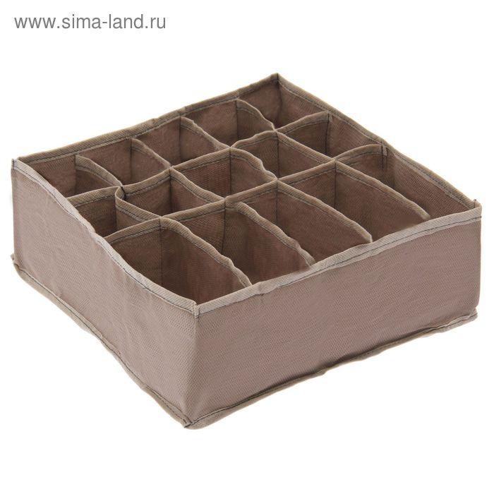 Органайзер для белья 15 ячеек, 32х32х11 см, цвет серый