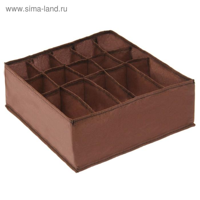 Органайзер для белья 15 ячеек, 32х32х11 см, цвет коричневый