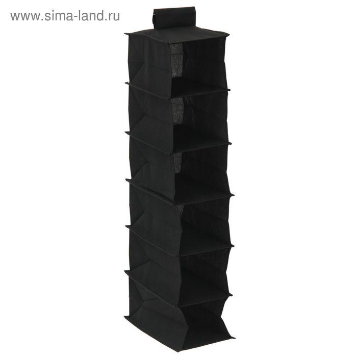 Кофр подвесной 6 полок, 80х15х30 см, цвет черный