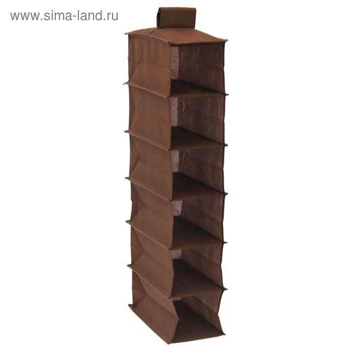 Кофр подвесной 6 полок, 80х15х30 см, цвет коричневый