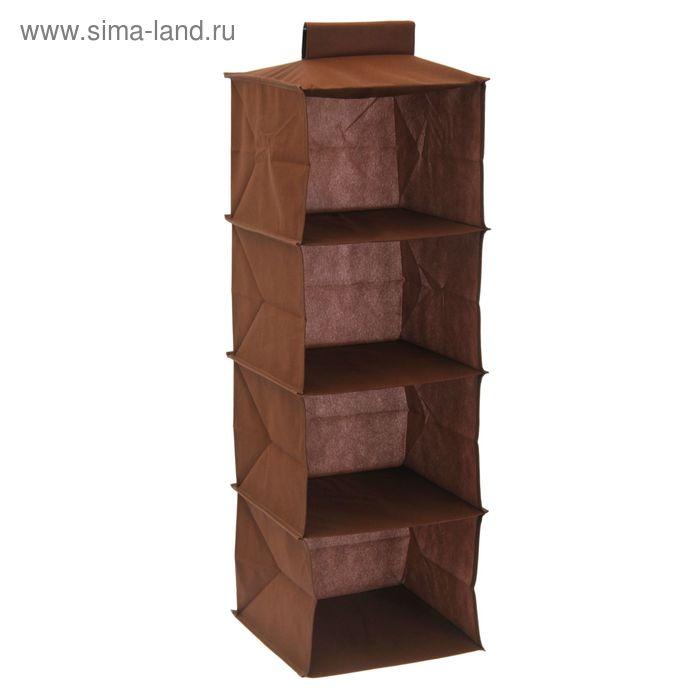 Кофр подвесной 4 полки, 80х30х30 см, цвет коричневый
