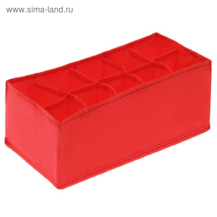 Органайзер для белья 10 ячеек, 16х32х11 см, цвет красный