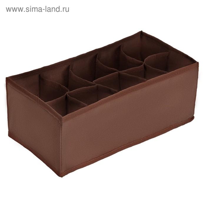 Органайзер для белья 10 ячеек, 16х32х11 см, цвет коричневый