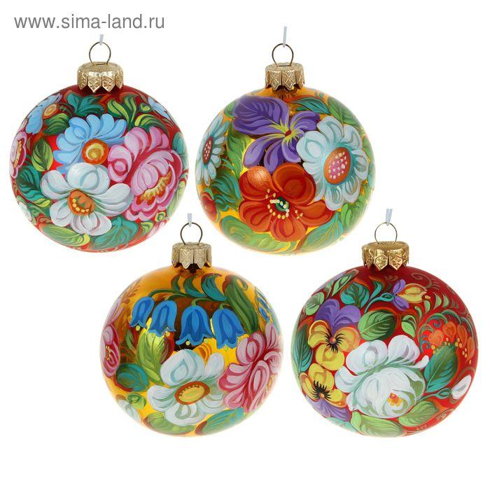 """Новогодние шары ручной работы """"Жостово"""" (набор 4 шт.)"""
