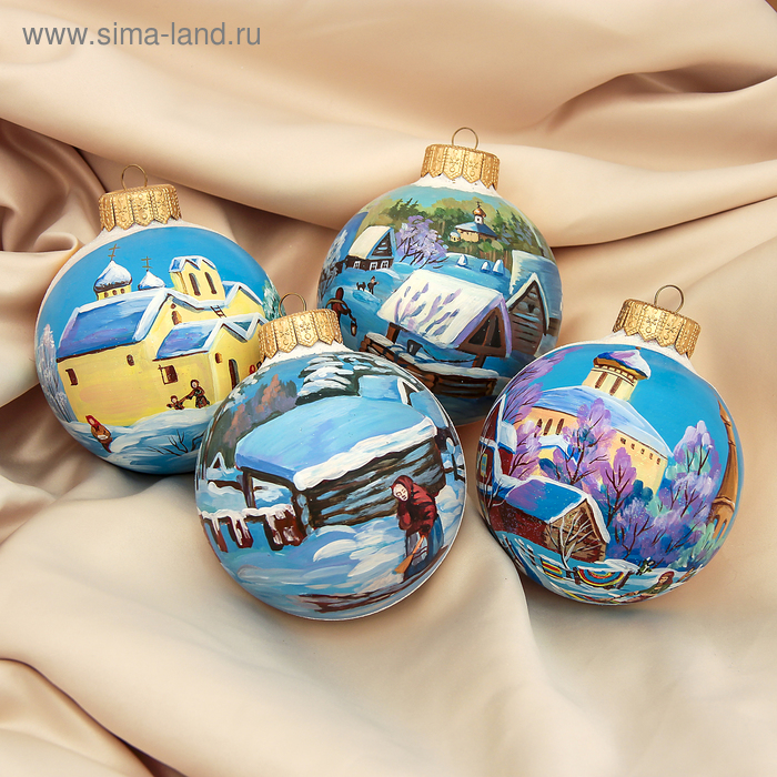 """Новогодние шары ручной работы """"Утро"""" (набор 4 шт.)"""