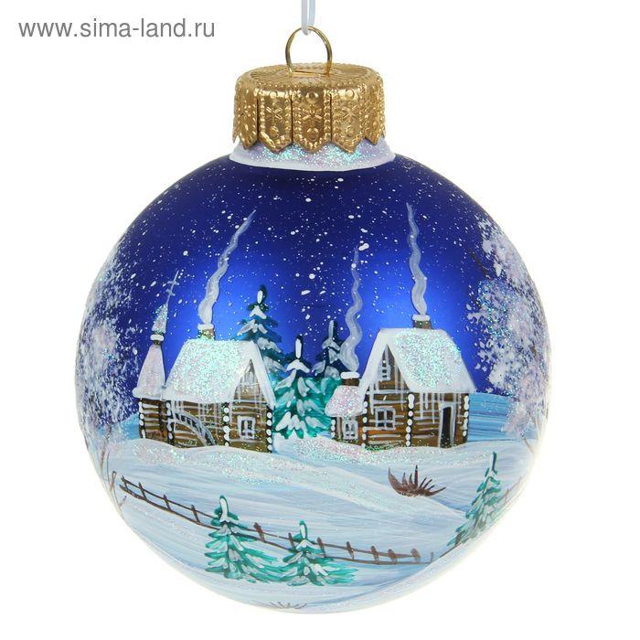"""Новогодний шар ручной работы """"Деревня"""""""