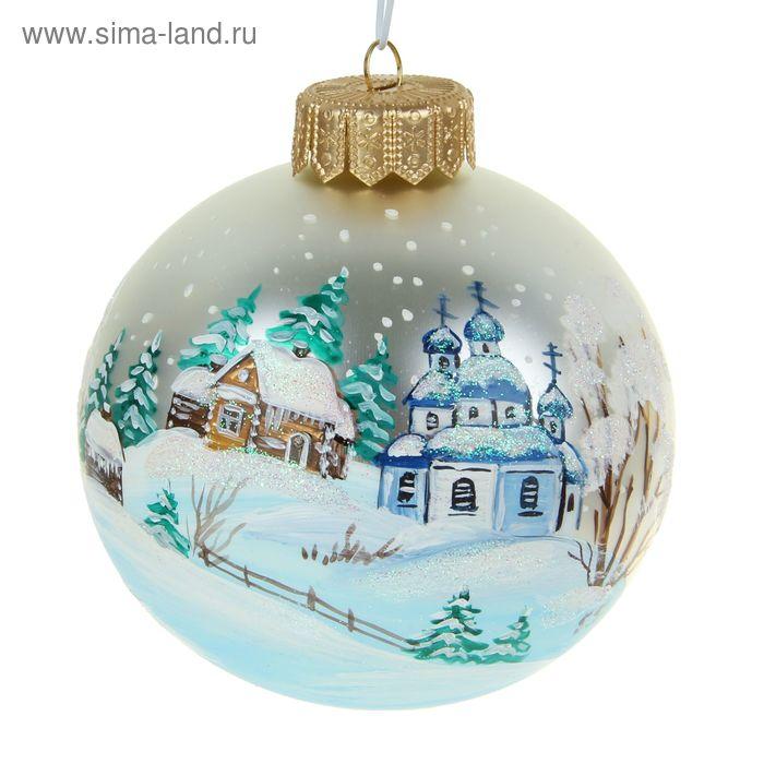 """Новогодний шар ручной работы """"Мороз"""""""