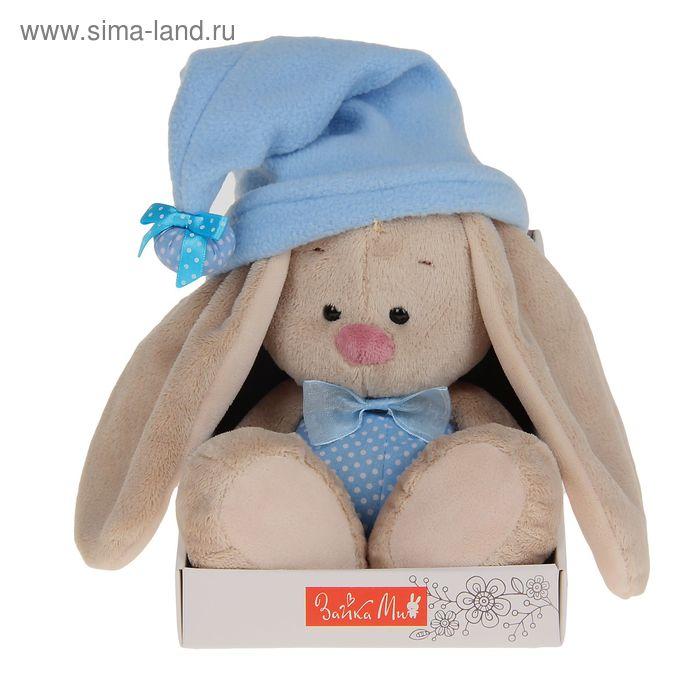 Мягкая игрушка «Зайка Ми - Гномик в голубом»