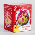 Новогодний шар, Принцессы: Бель, с пайетками + крепления + лента + мини-открытка