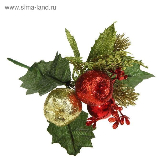 """Декор """"Зимние мечты"""" плоды и листочки, 17 см"""