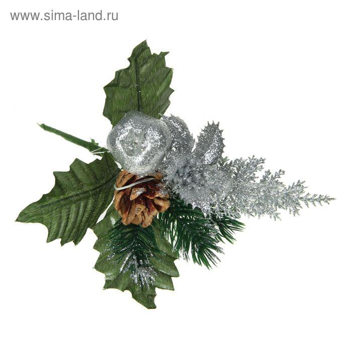 """Декор """"Зимние мечты"""" шишка и серебряная ягода, 17 см"""