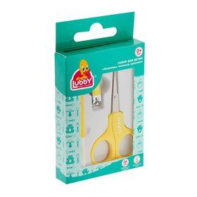 Детский маникюрный набор, 3 предмета: ножницы, щипчики, пилочка для ногтей, от 0 мес.