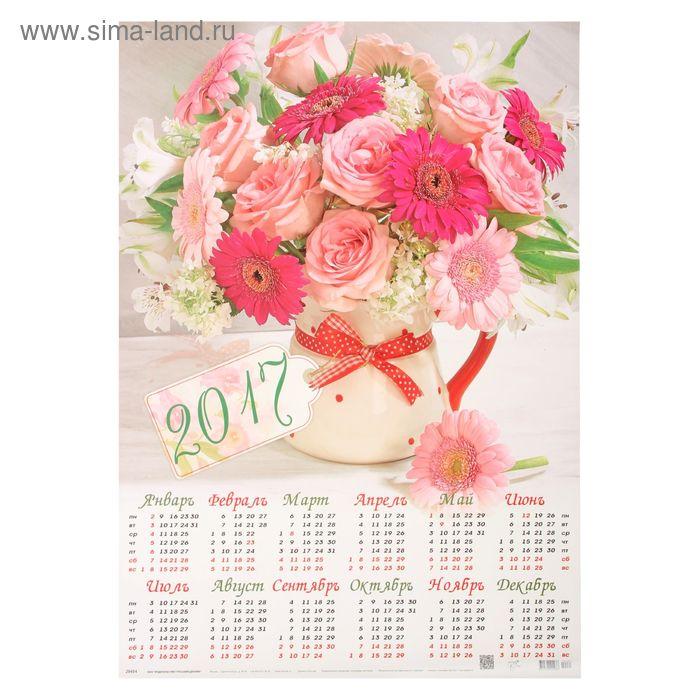 """Календарь 2017 Лист А2 """"Букет роз и гереберов"""""""