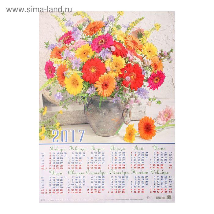 """Календарь 2017 Лист А2 """"Букет разноцветных герберов"""""""