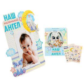 Подарочный набор 'Наш маленький ангел': фотоальбом на 36 фото и рамка для фото размером 10 х 15 см Ош