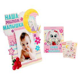 Подарочный набор 'Наша милая малышка': фотоальбом на 36 фото и рамка для фото размером 10 х 15 см Ош