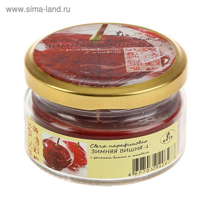 Свеча парафиновая ароматизированная «Вишня и миндаль»