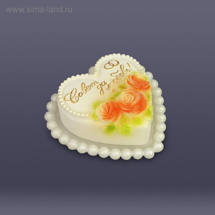Свеча Сердечко «Совет да любовь» на жемчужной подставке  (белое)