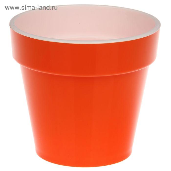 """Кашпо 3,5 л """"Порто"""" со вставкой, цвет оранжевый"""