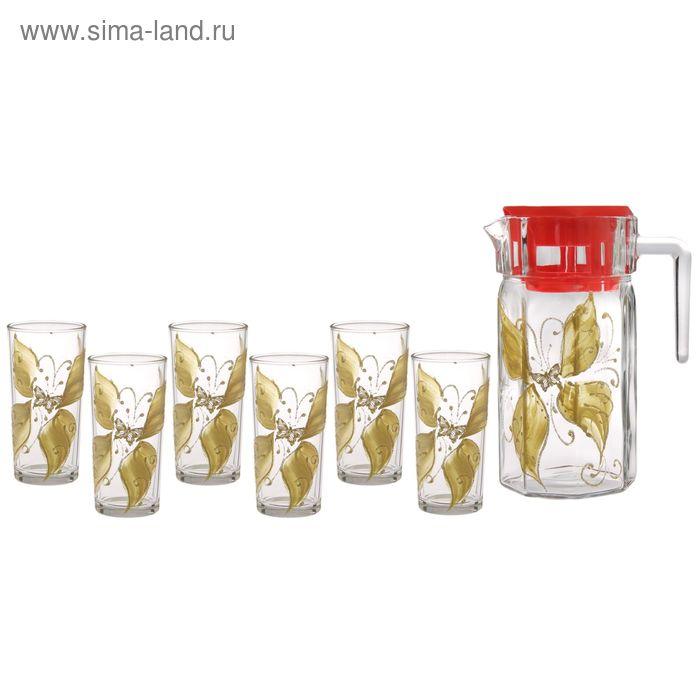 """Набор питьевой """"Экзотические бабочки"""": кувшин 1,25 л, 6 стаканов 230 мл, подарочная упаковка"""