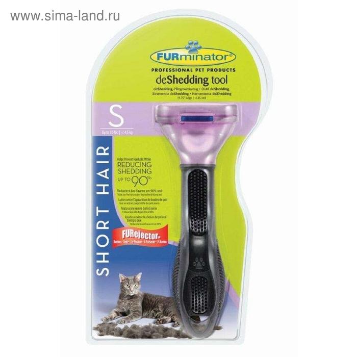 Фурминатор FURminator  Short Hair Small Cat, 4 см, для кошек маленьких короткошерстных пород   15482