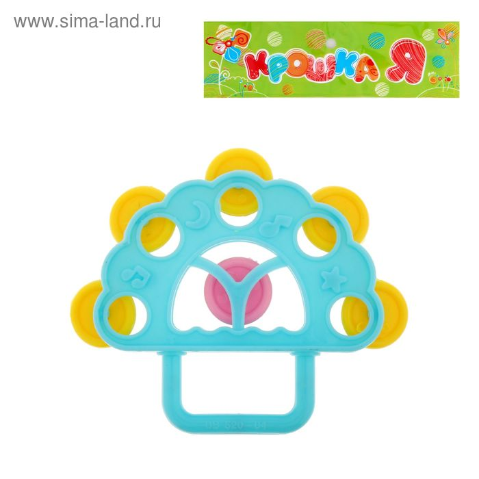 Погремушка «Веер», цвета МИКС