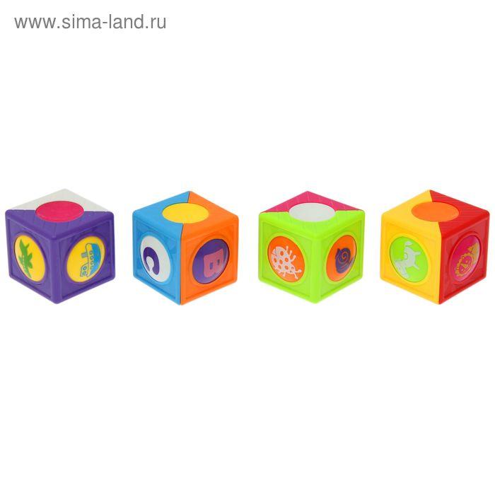 "Игрушка развивающая ""Кубики"" в пакете"