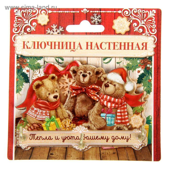 """Новогодняя ключница """"Тепла и уюта вашему дому"""""""