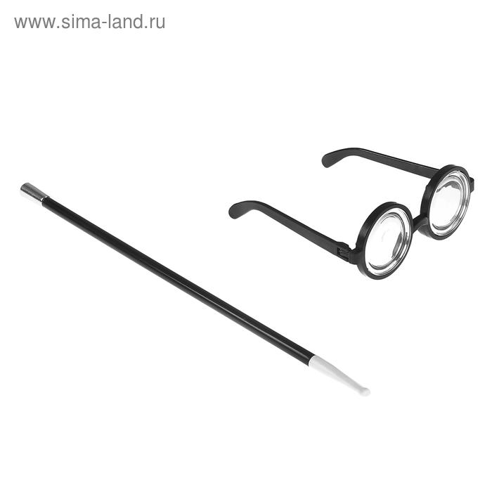 """Карнавальный набор """"Фокусник"""" 2 предмета: очки, палочка"""
