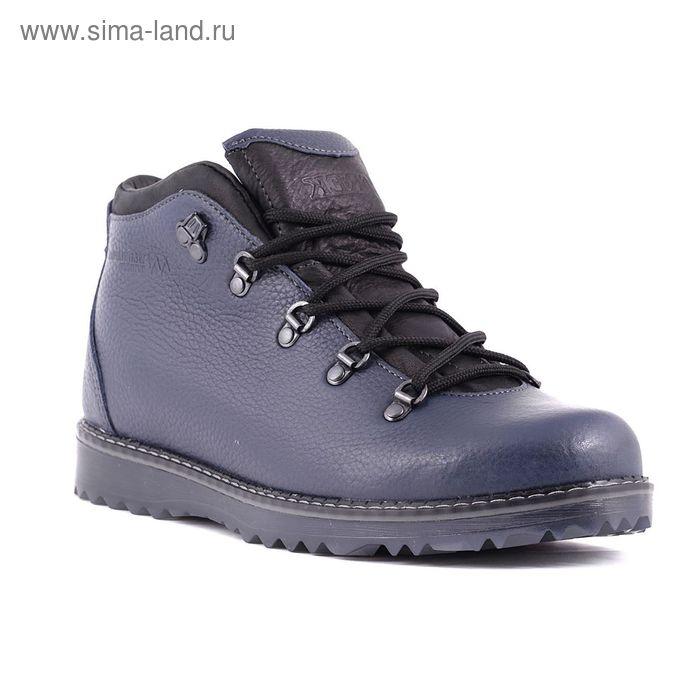 Ботинки TREK Парк 95-55 мех (темно-синий) (р.42)