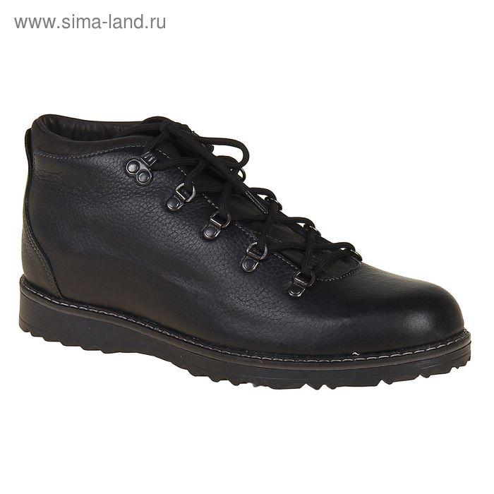 Ботинки TREK Парк 95-56 мех (черный) (р.41)