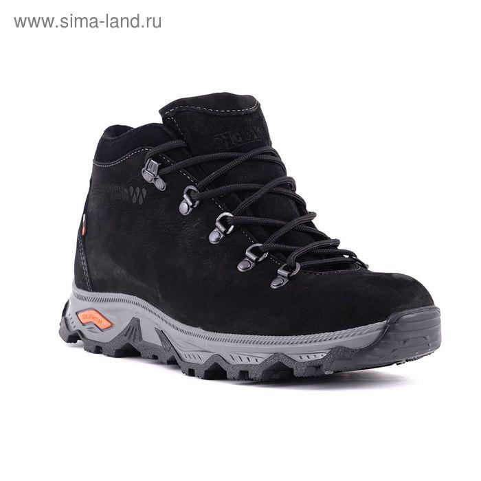 Ботинки TREK Анды 95-46 капровелюр (нубук черный) (р.42)