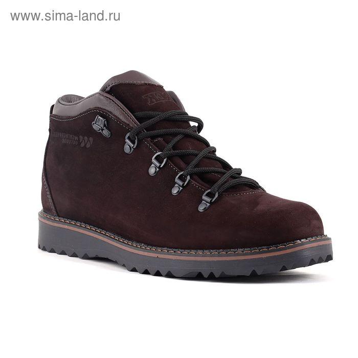 Ботинки TREK Парк 95-23 мех (солодка) (р.43)