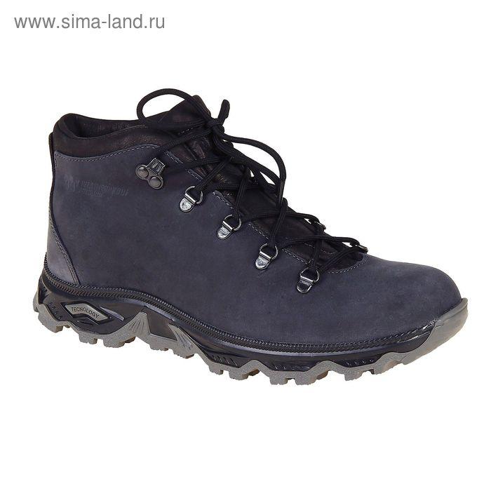 Ботинки TREK Анды 95-35 капровелюр (темно-синий) (р.38)
